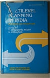Cess-book-Multi-Level Planning in India-1987-coverpage
